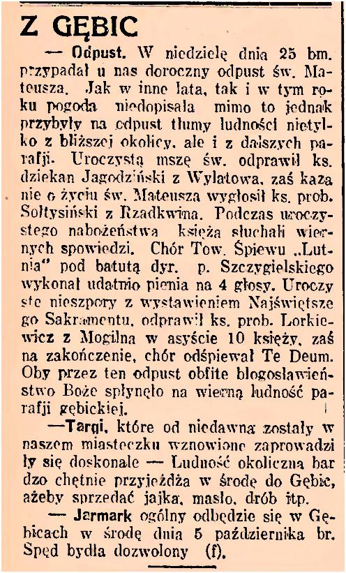 """Relacja z uroczystości odpustowych w Gębicach w """"Gazecie Gnieźnieńskiej"""" z dnia 30 września 1932 r."""